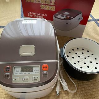 高級土鍋加工 炊飯器 2合〜6合炊き