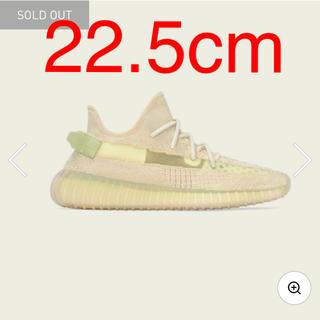 adidas - yeezy boost 350 v2 flax 22.5cm