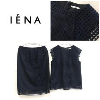 IENA - IENA☆ イエナ ★  総レース セットアップ トップス&スカート