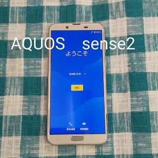 SHARP - docomo AQUOS sense2 SH-01L SIMロック解除済