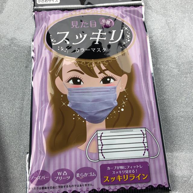 エリクシール マスク - 使い捨てマスクの通販 by  ♡いらっしゃいませ♡