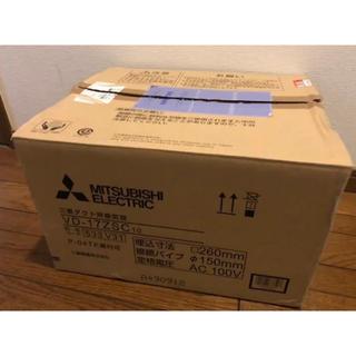 ミツビシデンキ(三菱電機)の♦三菱 ダクト用換気扇 VD-17ZSC10 天井埋込型 サニタリー用 低騒音型(その他)