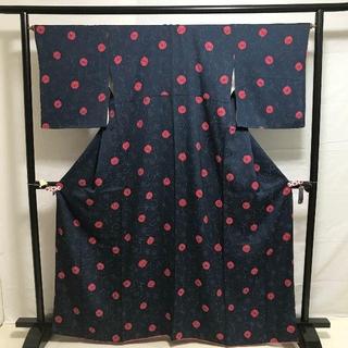 [685]小紋 正絹 絞り 梅鉢 美品 濃紺 袷