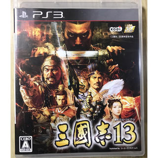 PlayStation3 - 三國志13 PS3