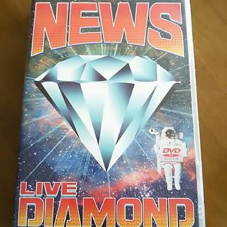 ニュース(NEWS)のNEWS LIVE DIAMOND  (ミュージック)