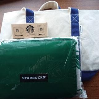 Starbucks Coffee - スタバ 福袋 バック