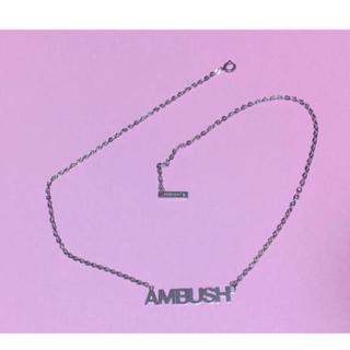 AMBUSH - Ambush ネックレス 19ss