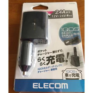 エレコム(ELECOM)のIQOS アイコス 車載用充電器 ホルダー ダイレクトチャージャー ネイビー(タバコグッズ)