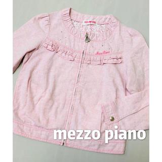 mezzo piano - メゾピアノ カーディガン パーカー 130