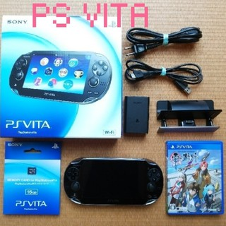 SONY - PlayStationVITA PCH-1000 ZA01