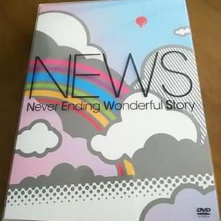 ニュース(NEWS)のNEWS Never Ending Wonderful Story DVD  (ミュージック)