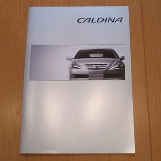 トヨタ(トヨタ)の【自動車カタログ】トヨタカルディナ(カタログ/マニュアル)