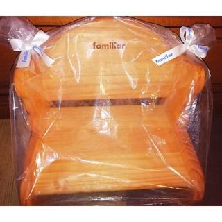 familiar - ファミリア familiar 椅子 チェア 完売‼新品未使用品‼超レア‼