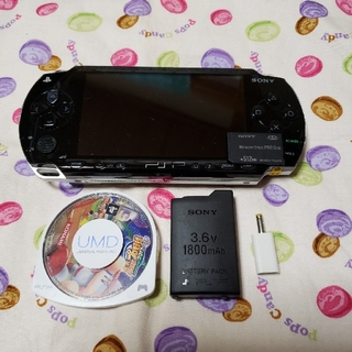 PlayStation Portable - PSP1000