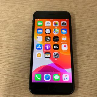 iPhone - iPhone7 32GB 16158
