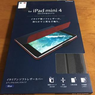エレコム(ELECOM)のiPad mini4 ケース ソフトレザーカバー 2アングルスタンド 薄型(その他)