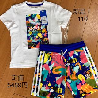 adidas -  【新品】adidas オリジナルス トレフォイル Tシャツ&ハーフパンツ110