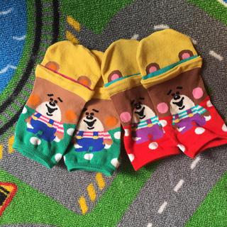 くまの靴下 二種類(ソックス)
