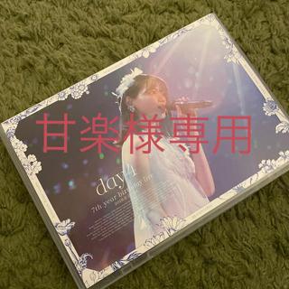 乃木坂46 - 7th YEAR BIRTHDAY LIVE Day4 Blu-ray