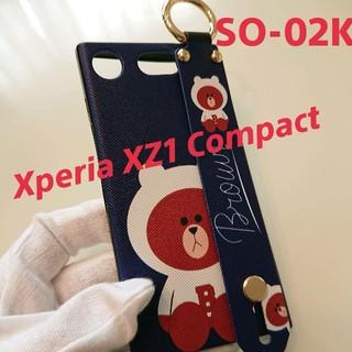 Xperia XZ1 Compact SO-02K ソフトシリコンケースネイビー