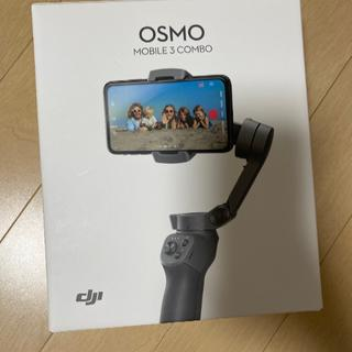 osmo mobile 3 combo コンボ