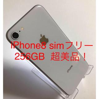 Apple - iPhone8 256GB  新品同様 simフリー