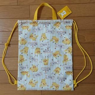 ポケモン(ポケモン)の新品☆ポケモン バッグ キッズ 鞄(リュックサック)