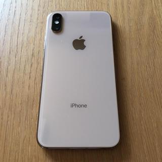 iPhone - iPhone XS Gold 256 GB SIMフリー