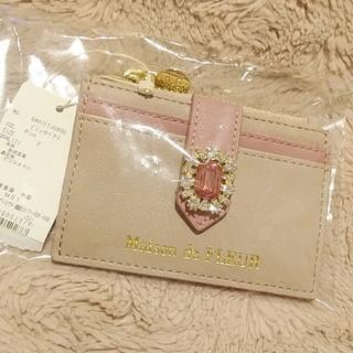 メゾンドフルール(Maison de FLEUR)の新品♡ビジューカードケース(名刺入れ/定期入れ)