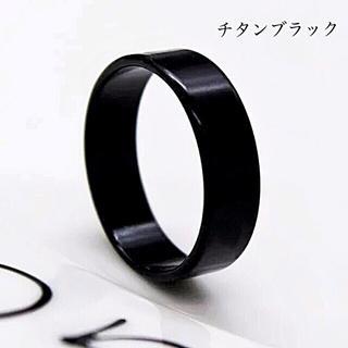 チタン ブラックサークルリング(リング(指輪))
