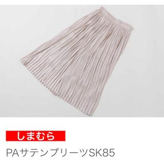 しまむら - プチプラのあや サテンプリーツスカート