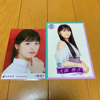 乃木坂46 - 乃木坂46 大園桃子 ポストカード 生写真