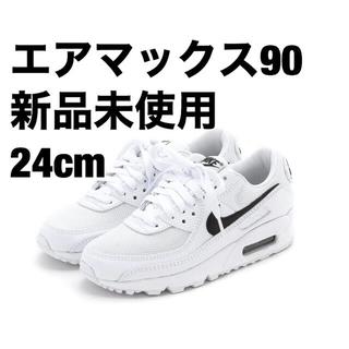 NIKE - NIKE AIR MAX 90 24cm