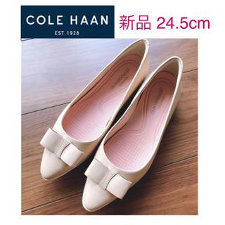 Cole Haan - 【新品】COLE HAAN コールハーン レザー フラットパンプス 24.5cm