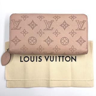 LOUIS VUITTON - ルイヴィトン 14.9万円 マヒナ ジップウォレット 長財布 マグノリア