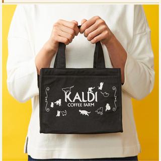 カルディ(KALDI)の送料込み! カルディ 猫の日バッグ KALDI ねこの日(菓子/デザート)