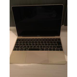 Apple - MacBook