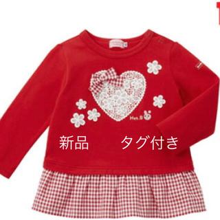 ホットビスケッツ(HOT BISCUITS)の【新品】ホットビスケッツ ロンT   レッド 90サイズ(Tシャツ/カットソー)