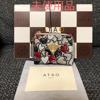 ATAO - アタオ  ワルツハッピーヴィトロキャトル ミニ財布 未使用品