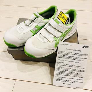 asics - アシックス 安全靴 ウィンジョブ41L ベルトタイプ 27.5cm