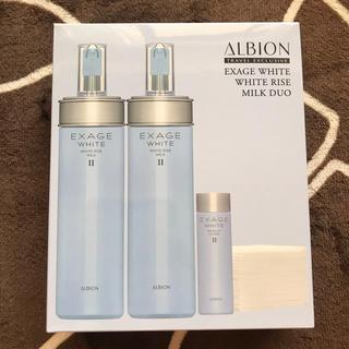 ALBION -  新品★  アルビオン エクサージュ  ホワイトライズミルクⅡ 2本&その他