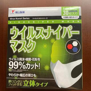 日本製 使い捨てマスク 花粉症、インフル対策に
