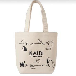カルディ 猫の日バッグ  プレミアム