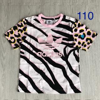 adidas - 【日本未入荷】アディダス オリジナルス アニマル柄 Tシャツ 110