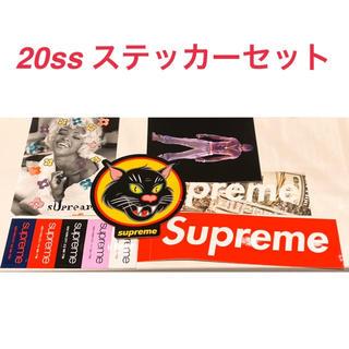 Supreme - supreme 20ss ステッカーセット