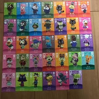 ニンテンドー3DS - 【バラ売り】どうぶつの森 amiiboカード