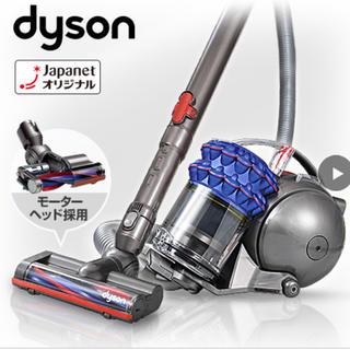 ダイソン(Dyson)のダイソン掃除機(その他)