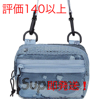 Supreme - supreme Small Shoulder Bag