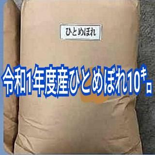 米 10kg