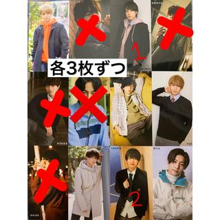 Johnny's - Myojo 厚紙ピンナップ